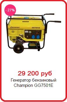 бензогенератор  5 квт купить  в спб недорого