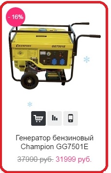 генератор для дома купить в спб