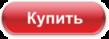 Купить Газонокосилка электрическая AL-KO Classic 3.2 E 1000 Вт с бесплатной доставкой по Санкт-Петербургу